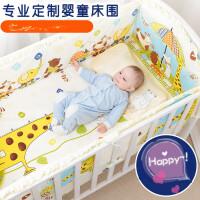 婴儿床床围 纯棉可拆洗宝宝床围套件婴儿床上用品五件套防撞床品 i3s