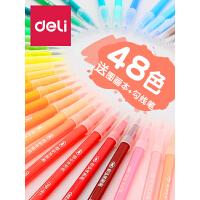 得力软头水彩笔12色24色36色48色学生可水洗硬头彩笔画笔套装初学者手绘彩色水笔幼儿园儿童宝宝美术用品