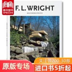 【Basic Art 2.0】Wright 赖特 弗兰克・劳埃德・赖特 建筑设计