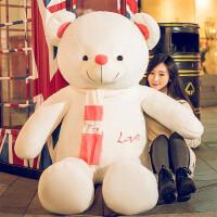 女孩玩偶熊抱抱熊公仔熊熊布娃娃大熊毛绒玩具玩偶生日礼物