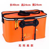 多功能eva加厚折叠钓鱼桶装鱼桶鱼护桶活鱼桶鱼箱钓箱鱼桶