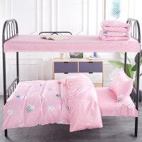棉学生宿舍被套单人三件套1米2儿童床单1.2m床上用品棉
