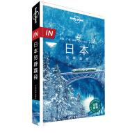 LP日本-孤独星球Lonely Planet旅行指南系列-IN・日本另辟蹊径