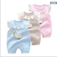 背心背带裤男女宝宝婴儿0连体衣服岁6个月新生儿外出衣服春秋装