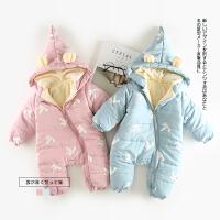 8418 冬季新款婴幼儿男女童糖果色云朵加厚外套