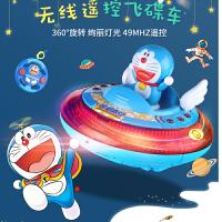 【支持礼品卡】玩具车遥控车儿童充电电动遥控汽车玩具车飞碟男孩玩具3-6岁 f7t