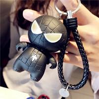 钥匙挂件男蜘蛛侠公仔 男士车钥匙扣个性创意要是钥匙扣男生礼物