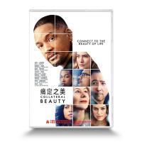 新索正版正版 外国电影 痛定之美DVD9 威尔・史密斯,爱德华・诺顿