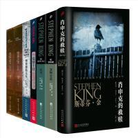 斯蒂芬金小说套装7册 肖申克的救赎宠物公墓绿里危情十日穹顶之下上・下梅赛德斯先生