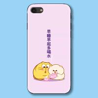 卡通蛋黄猫噗噗猫iPhone苹果xsmax xr 6s 7 8 plus手机壳oppo套女. 13号图下单留言手机型号告