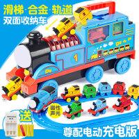 声光收纳车小火车轨道套装儿童电动益智男女孩玩具合金汽车