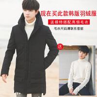 冬季新款韩版宽松男士羽绒服简约中长款外套加厚保暖潮 黑色