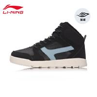 李宁休闲鞋女鞋LN Hoofer保暖休闲板鞋加绒运动鞋AGCM204