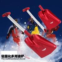 轻量便携多用途铲滑雪场救援装备户外运动雪山攀登伸缩式多功能雪铲救援铲车载雪铲铁锹沙铲