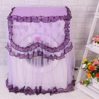 洗衣机罩海尔滚筒全自动防水防晒防尘罩洗衣机罩套紫洗衣机罩蕾丝 紫色 紫