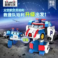 儿童男孩变形玩具车poli升级版套装变形警车珀利机器人