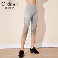 【2件3折到手价:77】欧迪芬女士运动七分裤瑜伽健身裤提臀弹力紧身显瘦跑步运动裤XO8602