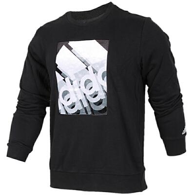 Adidas阿迪达斯 男子 运动卫衣 休闲圆领套头衫CV9161