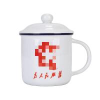 马克杯带盖复古水杯办公室创意茶缸定制怀旧经典仿搪瓷杯杯子陶瓷