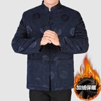 中国风爸爸装冬装外套加绒红色唐装男冬季中老年父加厚过寿礼服