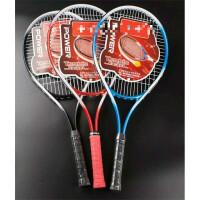 网球拍初学套装 男女单人初学者超轻训练拍瑕疵双人拍