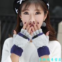 韩版可爱手套女 冬季学生卡通加厚保暖翻盖毛线露指秋冬天半指手套 均码