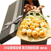 鲜花礼盒花束速递红玫瑰北京同城鲜花上海送花南京广州鲜花店杭州q8k