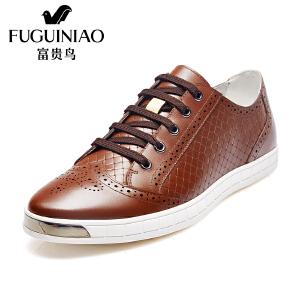 富贵鸟 男鞋英伦布洛克雕花板鞋休闲男鞋子系带休闲皮鞋男