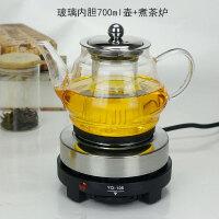 加厚耐热玻璃茶壶办公室泡枸杞菊花煮茶壶小火电茶炉高温加热保温