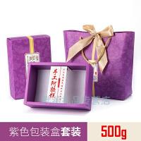 手工阿胶糕包装盒礼盒手工阿胶糕半斤装礼盒外包装盒手提袋礼品盒袋子500g盒子纸盒11