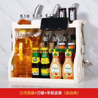 大号双层厨房置物架调味料用品收纳架塑料沥水架落地碗架刀架储