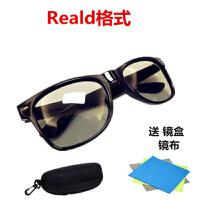 七夕礼物 3d眼镜被动式Reald偏光3D电视影院通用三D立体眼镜3d眼镜电影院用 reald【黑色 配镜盒镜布】