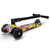 儿童滑板车 可折叠闪光踏板车可调节式滑板车
