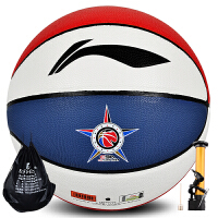 李宁LI-NING篮球室内外PU训练CBA全明星比赛体育用品蓝球