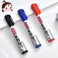 白板笔可擦笔红色蓝色黑色水性笔黑板笔儿童无毒记号笔办公用品