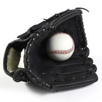 加厚 内野投手棒球手套 垒球手套 儿童少年全款