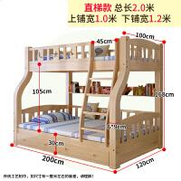 【支持礼品卡】儿童床上下床高低床子母床两层上下铺实木床松木双层床母子床y4b