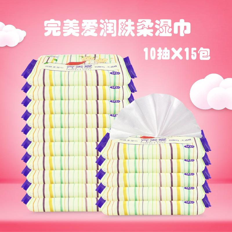 幸福岛婴儿手口便携湿巾 10片*15包启封随身装湿纸巾