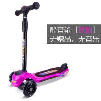 踏板车儿童滑板车3-6-12岁宝宝折叠四轮男女孩摇摆车闪光轮三轮车踏板车儿童滑板车蛙式2-