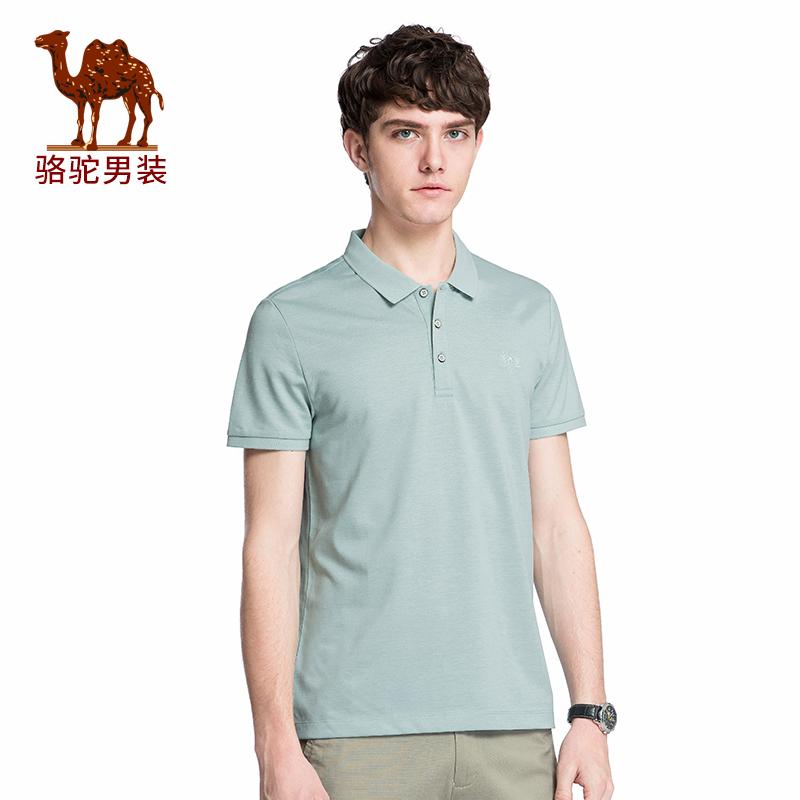 骆驼男装 2018年夏季新款男青年休闲上衣 翻领纯色简约短袖POLO衫
