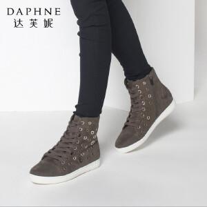 达芙妮正品女鞋秋冬季平底女靴子系带防滑高帮短靴单靴