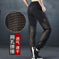 奥义瑜伽服女紧身瑜伽长裤跑步健身速干运动裤高腰显瘦网纱拼接