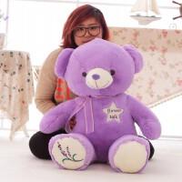 七夕情人节生日礼物 薰衣草小熊公仔 熊抱抱熊毛绒玩具娃娃