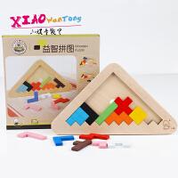 拼图儿童节礼物宝宝益智儿童拼图玩具木质宝宝早教积木婴儿木制智力拼板1-2-3-6周岁兼容乐高拼图玩具