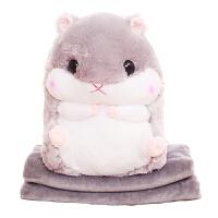 可爱仓鼠抱枕被子两用二合一汽车靠垫被办公室空调被珊瑚绒毯子 50*30厘米毯子1*1.7米