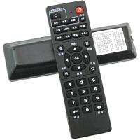 七夕礼物 中国移动宽带网络电视机顶盒魔百盒和易视TV咪咕盒子遥控器通用遥控器