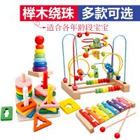 儿童绕珠串珠6一12个月婴幼益智玩具男孩女宝宝积木0-1-2周岁-3岁 h4e