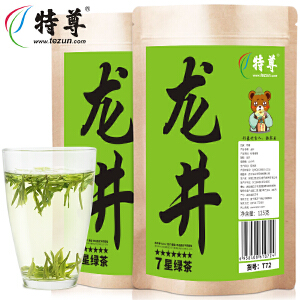 特尊 2018新茶春茶西湖原产龙井绿茶茶叶 明前绿茶叶250g