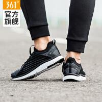 361男鞋针织运动鞋冬季一体织男子跑步鞋361潮流轻便跑鞋旅游鞋