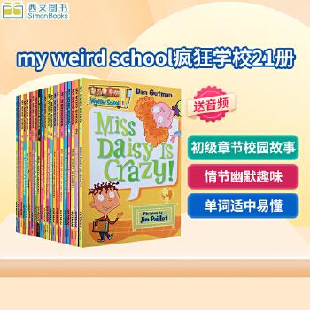 美国小学阅读教材书My Weird School 21本套装 儿童英文原版桥梁书 我那奇怪的学校 疯狂学校 非常好的桥梁章节书 送音频 家长们推荐的经典有趣故事书